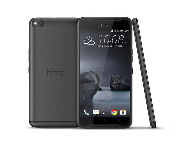 nEO_IMG_HTC One X9 dual sim碳晶灰.jpg