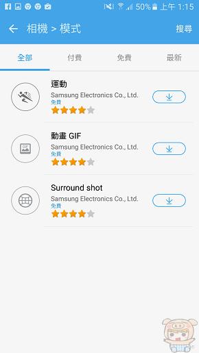 nEO_IMG_Screenshot_20160307-011539.jpg