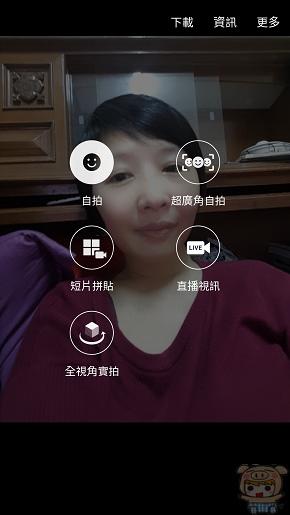 nEO_IMG_Screenshot_20160307-012755.jpg