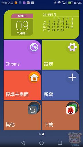 nEO_IMG_Screenshot_2016-03-09-00-36-38.jpg