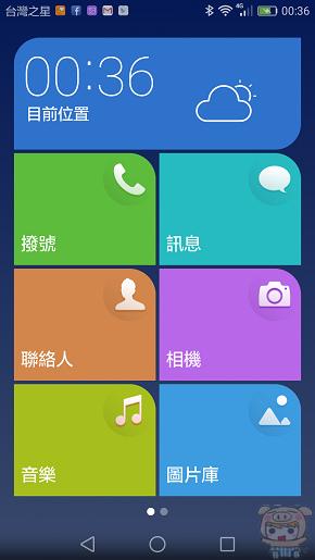 nEO_IMG_Screenshot_2016-03-09-00-36-32.jpg