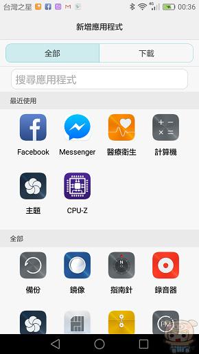 nEO_IMG_Screenshot_2016-03-09-00-36-49.jpg