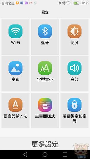 nEO_IMG_Screenshot_2016-03-09-00-36-58.jpg