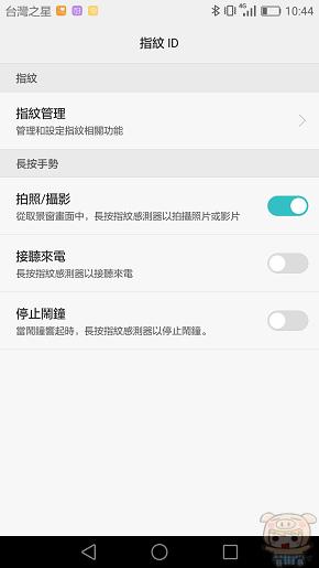 nEO_IMG_Screenshot_2016-03-04-10-44-11.jpg