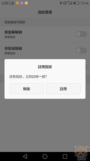 nEO_IMG_Screenshot_2016-03-04-10-44-47.jpg