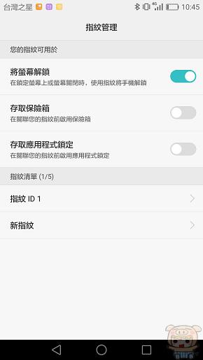 nEO_IMG_Screenshot_2016-03-04-10-45-46.jpg