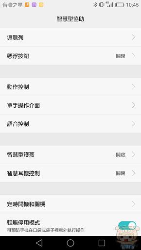 nEO_IMG_Screenshot_2016-03-04-10-45-59.jpg