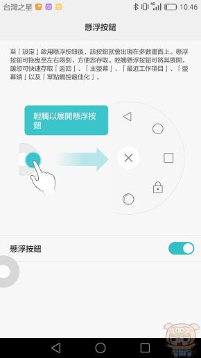 nEO_IMG_Screenshot_2016-03-04-10-46-16.jpg