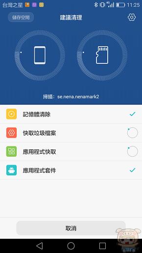 nEO_IMG_Screenshot_2016-03-04-11-25-52.jpg