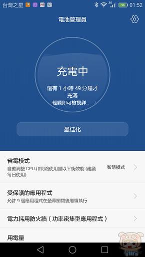 nEO_IMG_Screenshot_2016-03-09-01-52-42.jpg
