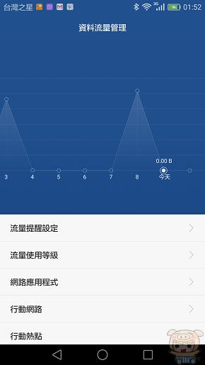 nEO_IMG_Screenshot_2016-03-09-01-52-30.jpg