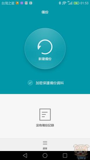 nEO_IMG_Screenshot_2016-03-09-01-53-15.jpg