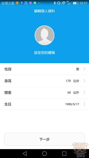 nEO_IMG_Screenshot_2016-03-08-20-57-38.jpg