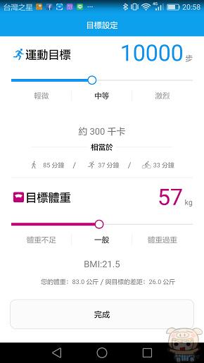 nEO_IMG_Screenshot_2016-03-08-20-58-54.jpg