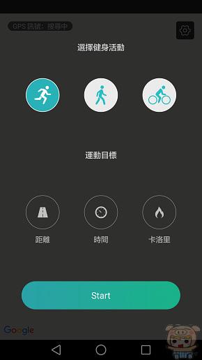 nEO_IMG_Screenshot_2016-03-08-20-59-28.jpg