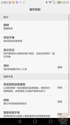 nEO_IMG_Screenshot_2016-03-09-02-24-13.jpg