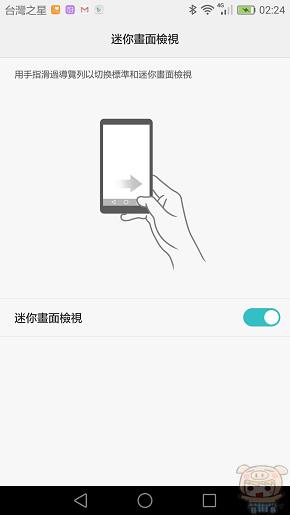 nEO_IMG_Screenshot_2016-03-09-02-24-59.jpg