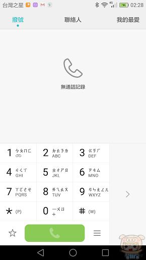 nEO_IMG_Screenshot_2016-03-09-02-28-20.jpg