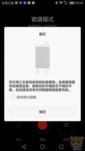 nEO_IMG_Screenshot_2016-03-09-02-41-40.jpg