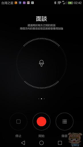 nEO_IMG_Screenshot_2016-03-09-02-42-18.jpg