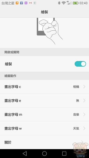 nEO_IMG_Screenshot_2016-03-09-02-43-34.jpg