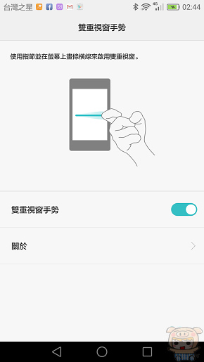 nEO_IMG_Screenshot_2016-03-09-02-44-02.jpg