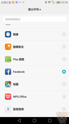 nEO_IMG_Screenshot_2016-03-09-02-56-16.jpg