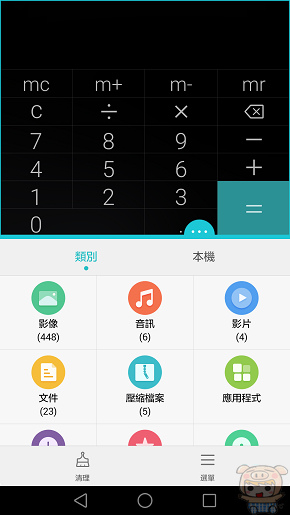 nEO_IMG_Screenshot_2016-03-09-02-51-30.jpg