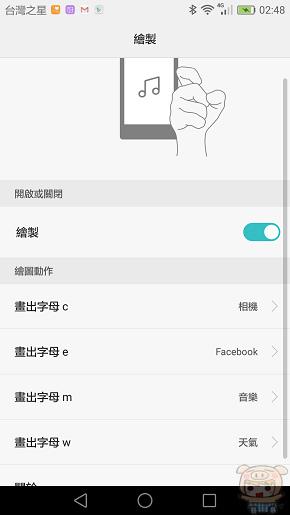 nEO_IMG_Screenshot_2016-03-09-02-48-13.jpg