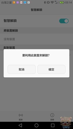 nEO_IMG_Screenshot_2016-03-09-03-14-30.jpg