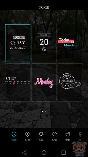 nEO_IMG_Screenshot_2016-03-09-12-16-31.jpg