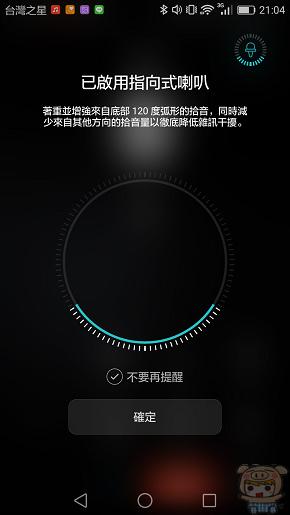 nEO_IMG_Screenshot_2016-03-09-21-04-00.jpg