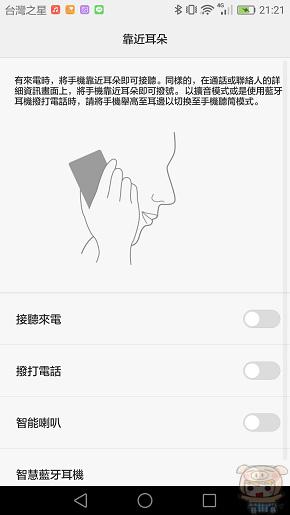 nEO_IMG_Screenshot_2016-03-09-21-21-46.jpg