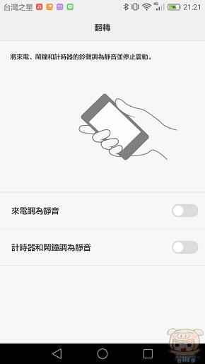 nEO_IMG_Screenshot_2016-03-09-21-21-35.jpg