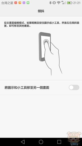 nEO_IMG_Screenshot_2016-03-09-21-21-53.jpg