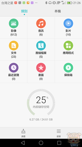nEO_IMG_Screenshot_2016-03-09-21-26-43.jpg