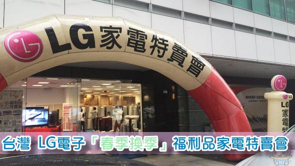nEO_IMG_未命名 - 4.jpg