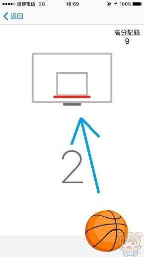 nEO_IMG_FB籃球_2695.jpg