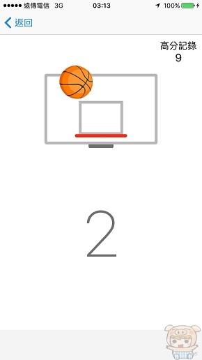 nEO_IMG_FB籃球_8217.jpg