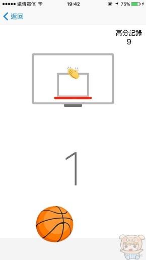 nEO_IMG_FB籃球_5192.jpg