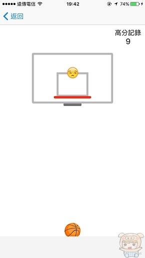 nEO_IMG_FB籃球_7016.jpg