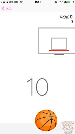 nEO_IMG_FB籃球_7578.jpg