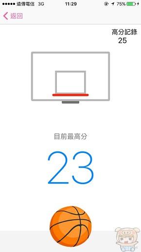 nEO_IMG_FB籃球_639.jpg