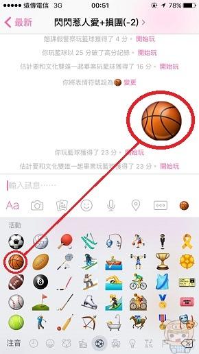 nEO_IMG_FB籃球_1811.jpg