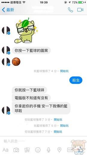 nEO_IMG_FB籃球_958.jpg