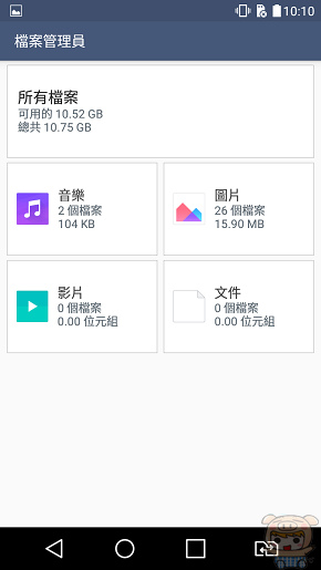 nEO_IMG_Screenshot_2016-03-22-10-10-04.jpg