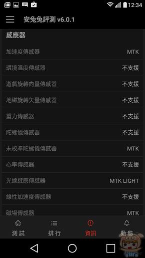 nEO_IMG_Screenshot_2016-03-22-12-34-17.jpg