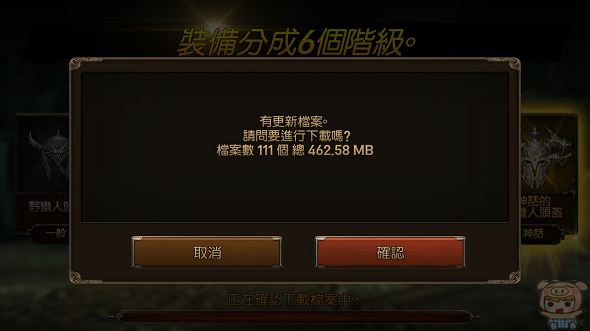 nEO_IMG_鋼鐵王者_8755.jpg