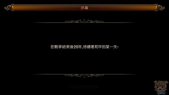 nEO_IMG_鋼鐵王者_9529.jpg