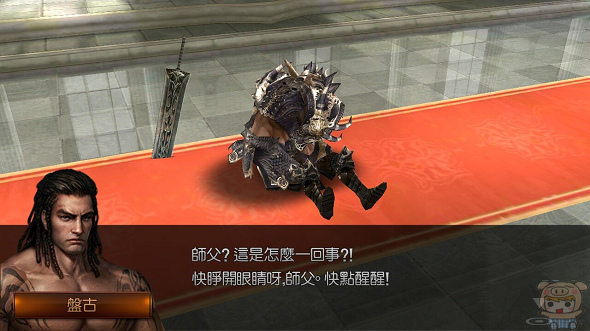 nEO_IMG_鋼鐵王者_4761.jpg